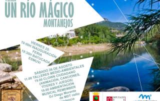 Cartel-Feria-Rio2017_web
