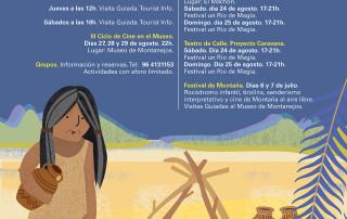 cartel-actividades-verano-museo-BAJA