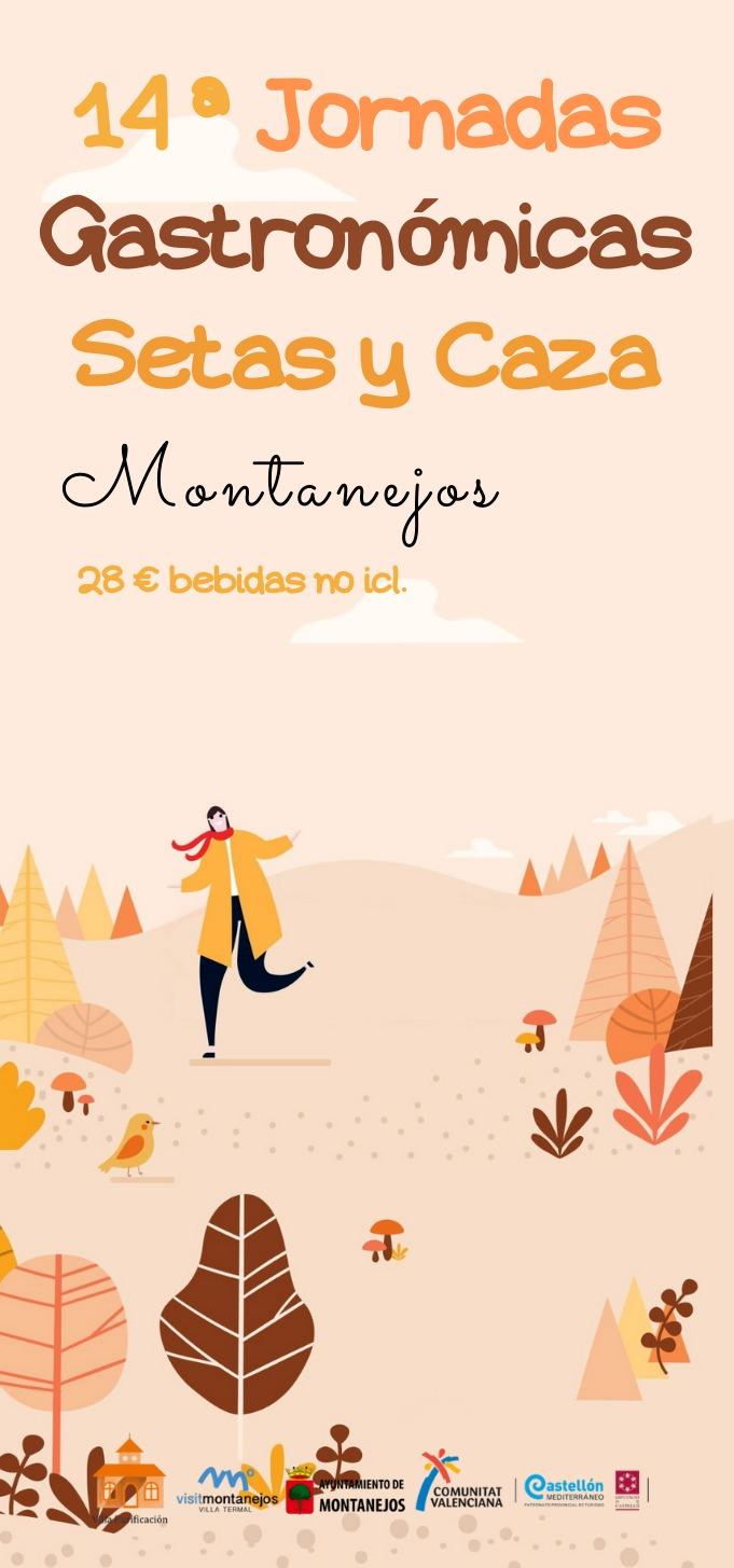 (Español) 14ª Jornadas Gastronómicas de Setas y Caza